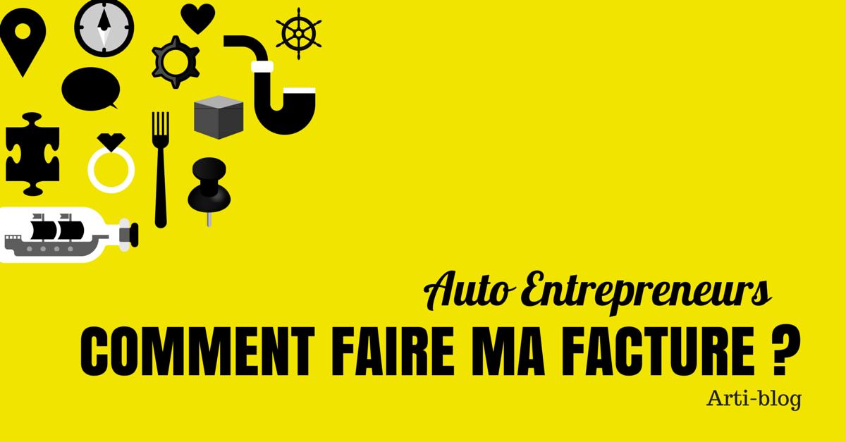 Artiblog - Facture auto-entrepreneur